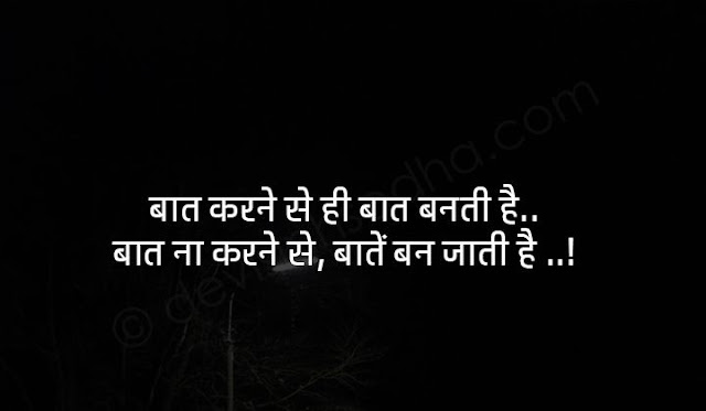 after breakup status in hindi
