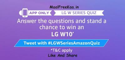 LG W Series Quiz