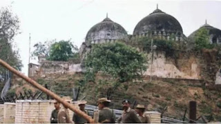ayodhya-verdict-historical