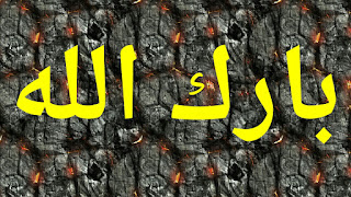 Barakallah-2