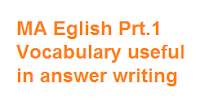 """M English""Vocabulary""Vocabulary Bank""Build Vocabulary""All Vocabulary on One Page""How to Build MA English Vocabulary"""