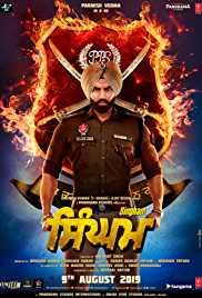 Singham 2019 Punjabi Full Movie Download