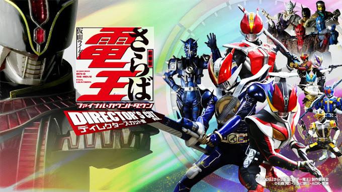 Saraba Kamen Rider Den-O The Movie: Final Countdown Subtitle Indonesia
