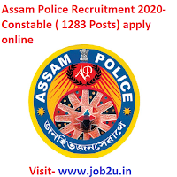 Assam Police Recruitment 2020, Constable
