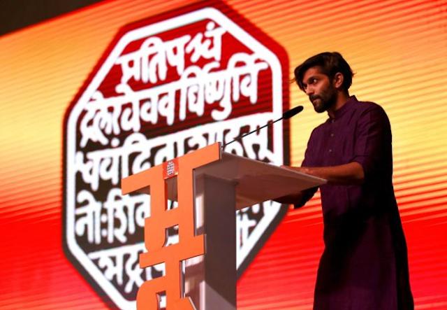 Raj Thackeray, MNS party, MNS, Shiv Sena, Amit Thackeray, Bala Saheb Thackeray