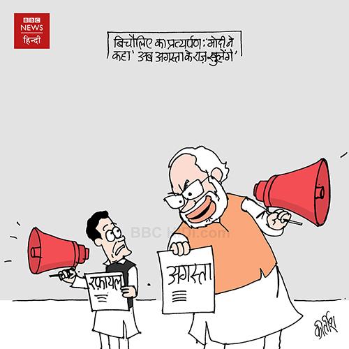 indian political cartoon, cartoons on politics, indian political cartoonist, cartoonist kirtish bhatt, narendra modi cartoon, rafale deal cartoon, rahul gandhi cartoon