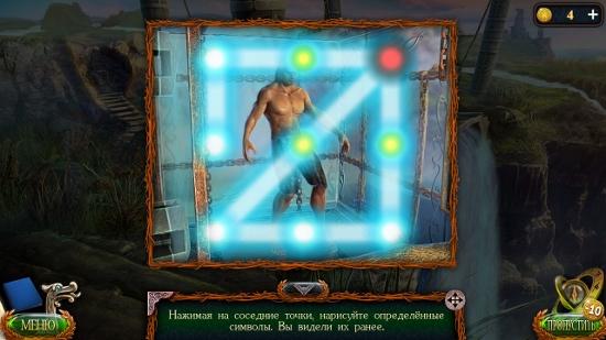 изображение первого символа в игре затерянные земли 4 скиталец