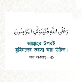 Ayat Picture