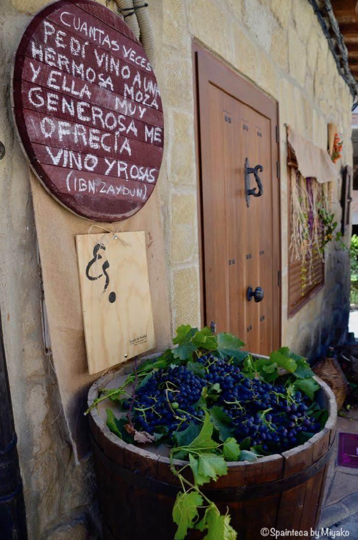 Abalos Spain スペインのワイン祭りのぶどうのアバロス村のぶどうのデコレーション