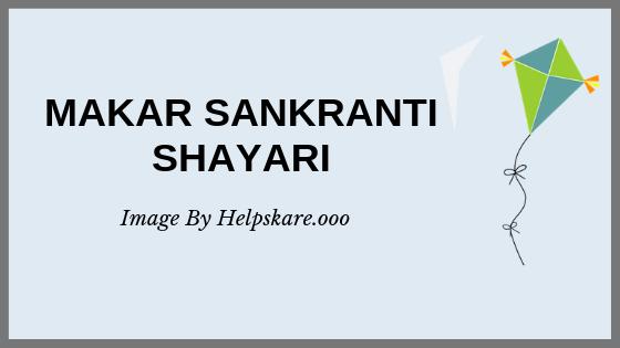 Makar Sankranti Shayari Uttarayan Festival Special