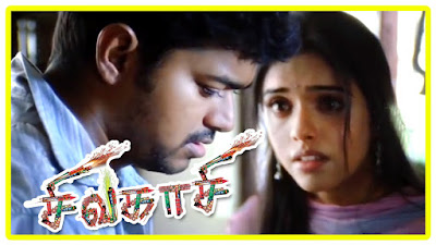 Sivakasi Tamil Movie
