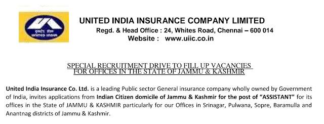 UIIC Recruitment