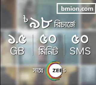 airtel-98Tk-Bundle-Offer-1.5GB-50Min-any-local-number-50SMS-Free-Subscription-ZEE5