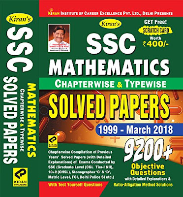 Kiran SSC Maths Chapterwise Book PDF Download