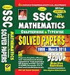 Kiran SSC Maths Chapterwise PDF Download