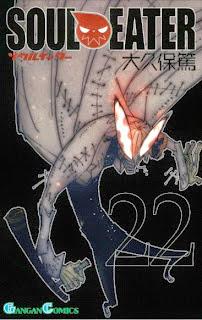 ソウルイーター 01-22 zip rar Comic dl torrent raw manga raw