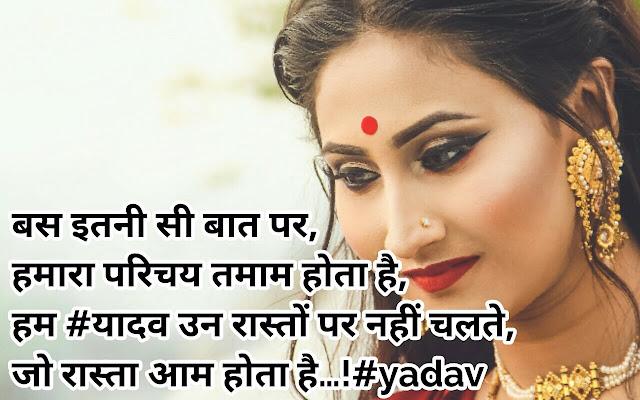 love shayari image shayari for beautiful friend-nanhe-yadav