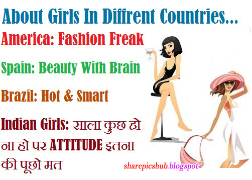 funny facts about indian girls - photo #16