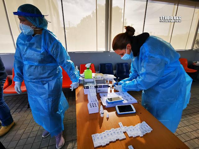Ολοκληρώθηκαν οι δειγματοληπτικοί έλεγχοι στο Επιμελητήριο Αργολίδας για τον SARS COVID-19