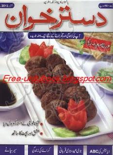 Daster Khwan Magazine October 2012
