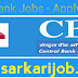 Central Bank Of India Recuritment In 2019-20 - Apply Now Online.