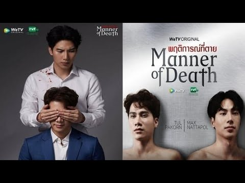 Manner of Death | Episode 1 Eng Sub