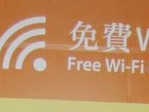 港鐵免費wifi無線上網詳情及使用方法