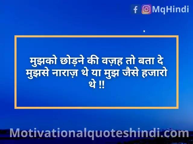 Ghatiya Log Status
