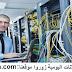 Recrutement de 6 Techniciens Réseaux Informatiques  sur FES EL JADID DAR DBIBAGH