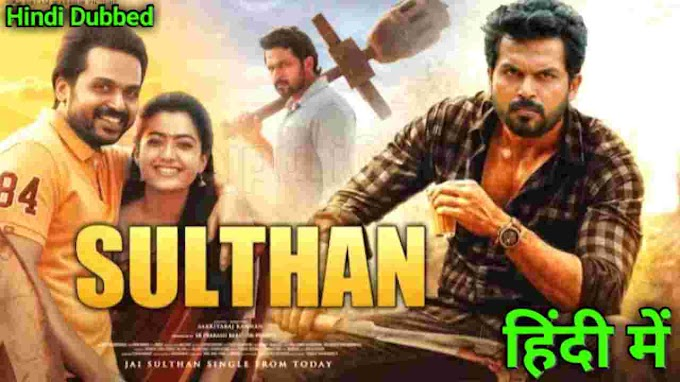 Sulthan 2021 Hindi Dubbed Full Movie Confirm Update | Sulthan Kab Aayegi Hindi Me
