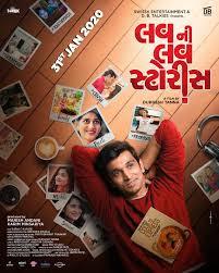 Luv Ni Love Storys 2020 Gujarati Movie, Watch or Download