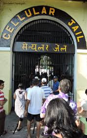 celluler jail-veer_savarkar