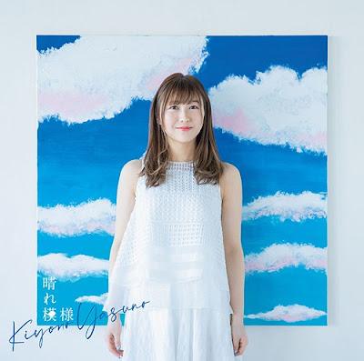 Kiyono Yasuno (安野希世乃) - Hare Moyou (晴れ模様) single info CD Blu-ray lyrics lirik 歌詞 terjemahan kanji romaji indonesia english translations Arte (アルテ) ending theme song