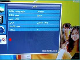 Cara Ubah Bahasa di Menu Setting TV LED Polytron