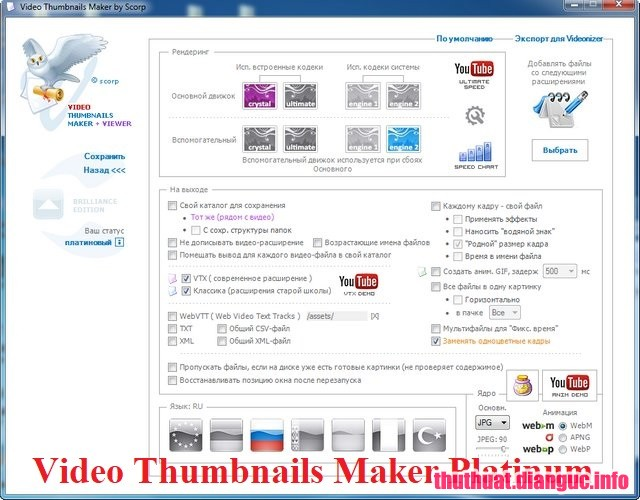 Download Video Thumbnails Maker Platinum 12.0.0.0 Full Cr@ck