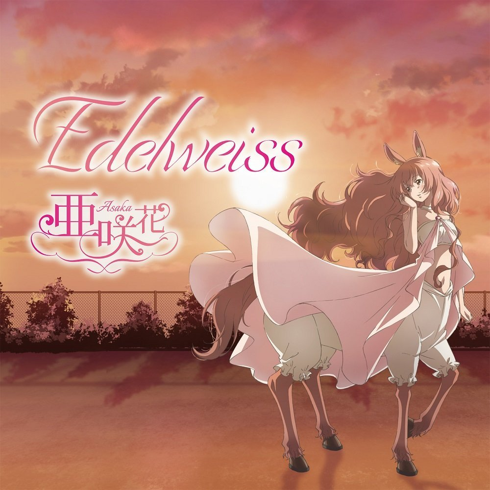 Download Lagu Soundtrack Centaur no Nayami Terbaru