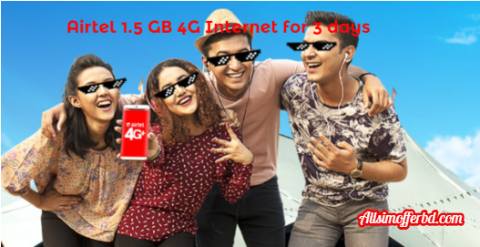 Airtel 1.5 GB 4G Internet offer