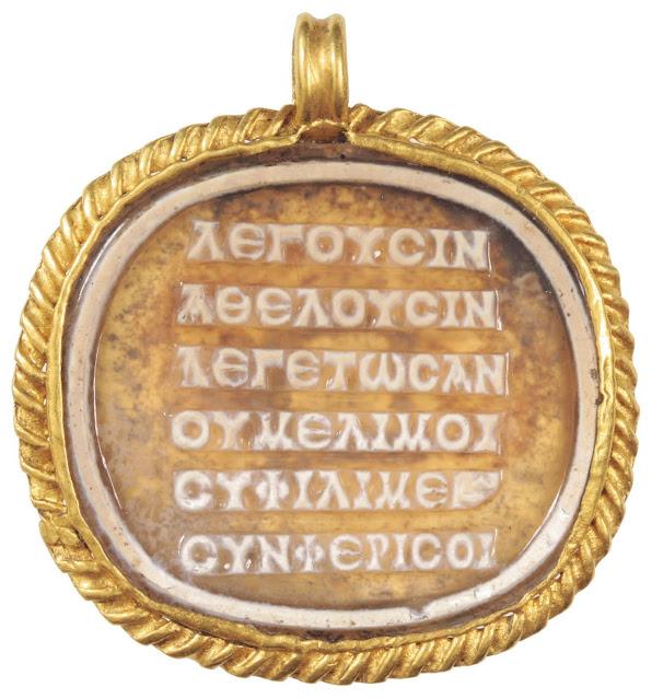 Ενεπίγραφη καμέα (σκληρός ημιπολύτιμος λίθος), προσαρμοσμένη σε χρυσό περίαπτο. Βρέθηκε σε σαρκοφάγο, σήμερα στο Μουσείο Aquincumi της Βουδαπέστης. 2ος-3ος αι. μ.Χ.