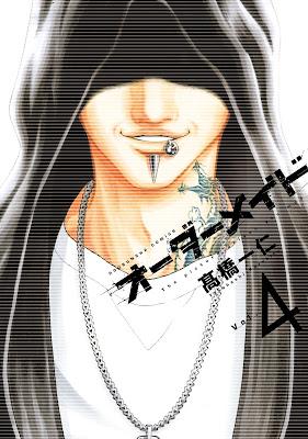 オーダーメイド 第01-04巻 raw zip dl