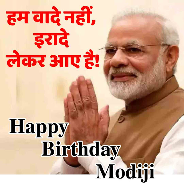Happy Birthday Modi Ji