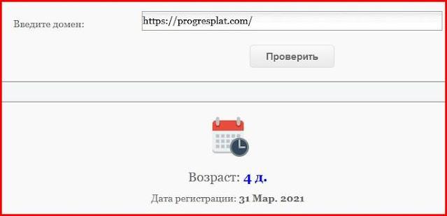 progresplat.com