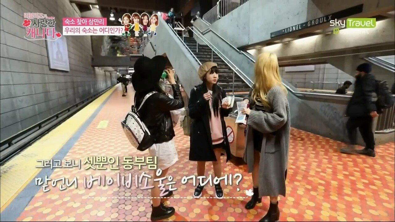 걸그룹 출국 금지 레전드