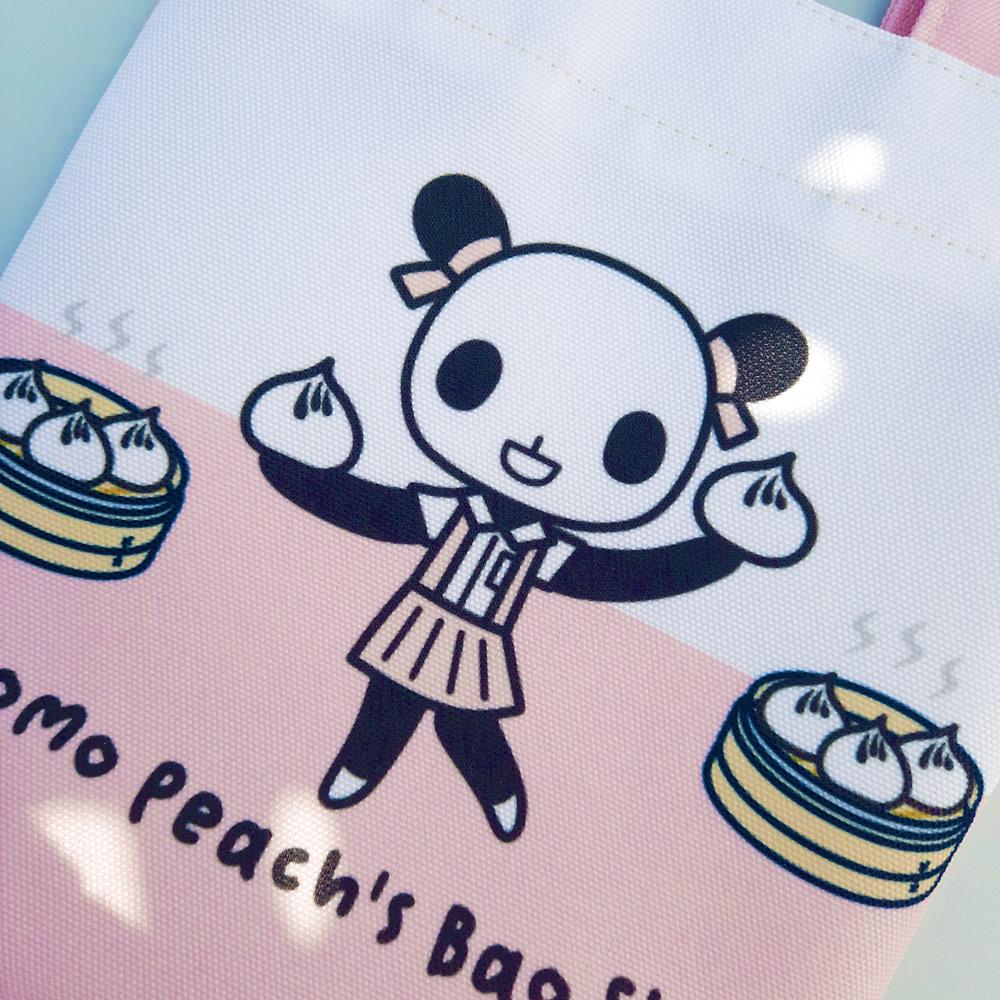 Parade Party 波來多巴笛 ぱれーどぱーてぃ