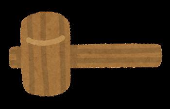 ハンマーのイラスト