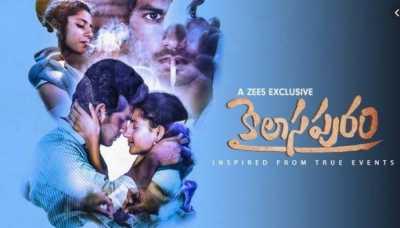 Kailasapuram Web Series S01 Hindi + Malayalam + Kannada + Telugu + Tamil 480p