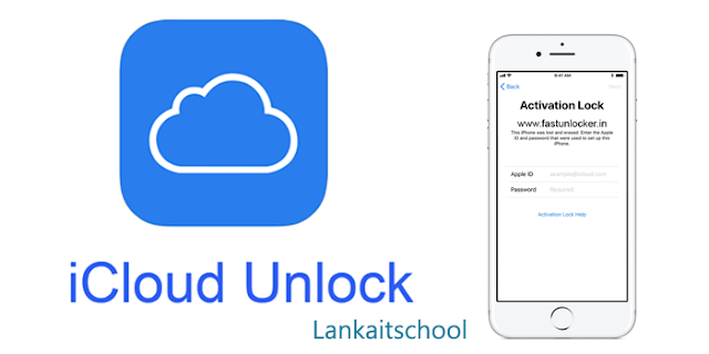 Apple ICloud Lock என்றால் என்ன? | What is a Apple ICloud lock
