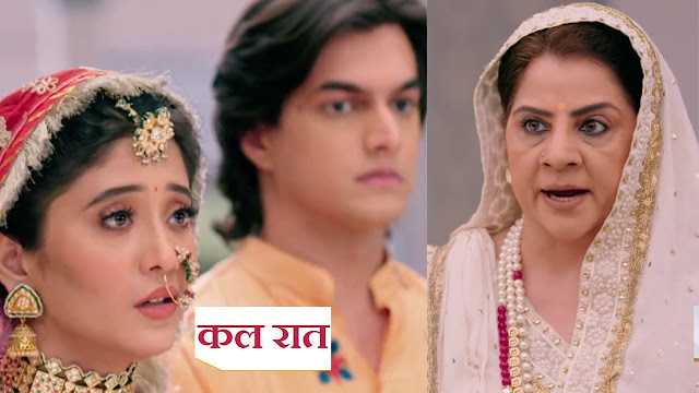 Big Drama : Sita badly insults Naira big drama in Goenkas party in Yeh Rishta Kya Kehlata Hai