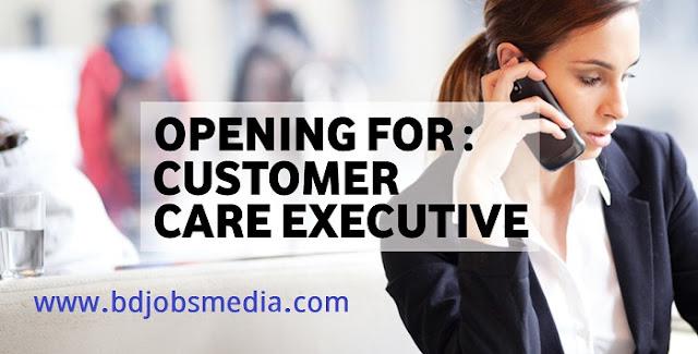 Customer Care Executive Job news - কাস্টমার কেয়ার এক্সিকিউটিভ চাকরির খবর - কাস্টমার সার্ভিস এক্সিকিউটিভ জব সার্কুলার - Customer Care Executive Job Circular