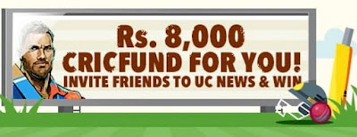 UC News Rs 8000 Loot