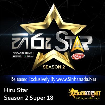 Mangalika Manalika - Udara Kaushalya Hiru Star Season 2 Super 18